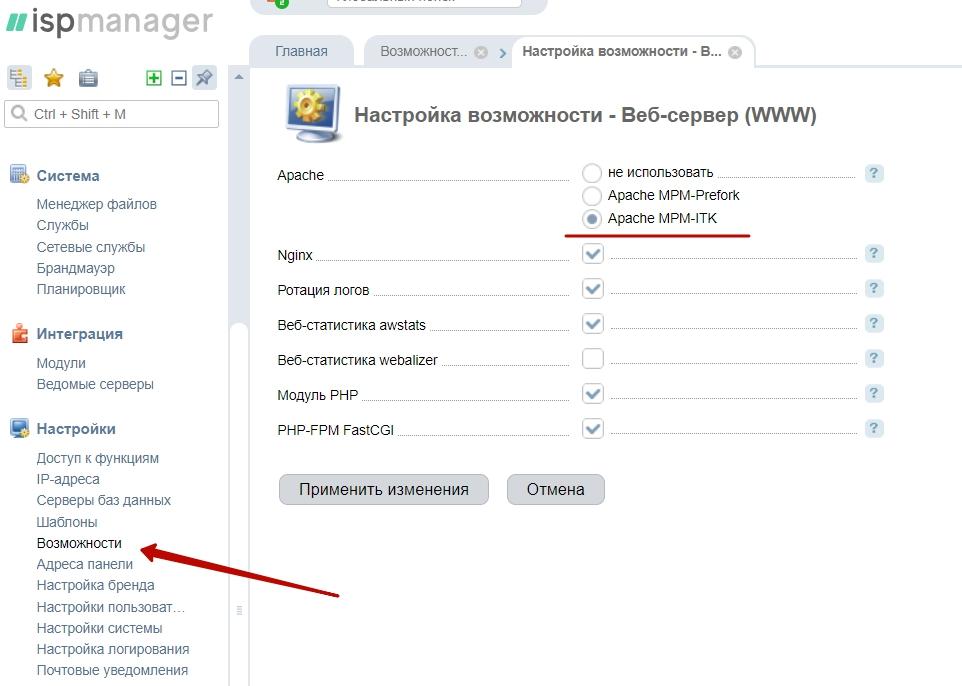 Апач на хостинге зарегистрировать домен tk и хостингу hostinger